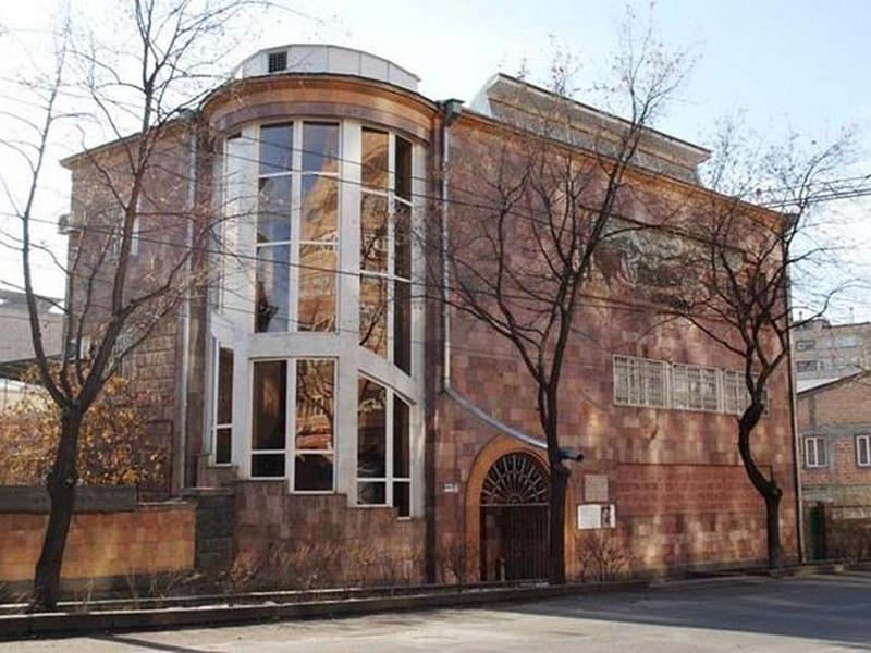 Музей Сарьяна