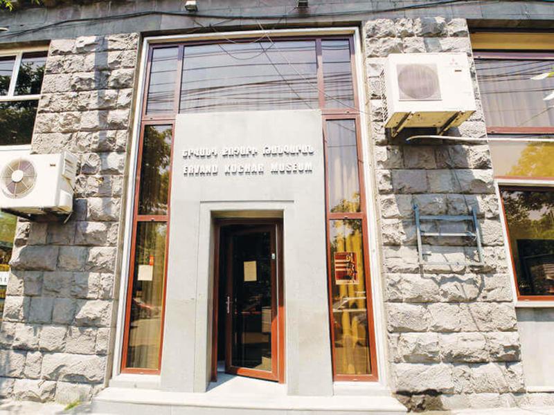 Музей Ерванда Кочара